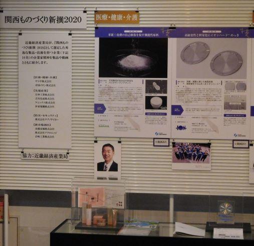 (小&S)2020医療&介護関連.JPG
