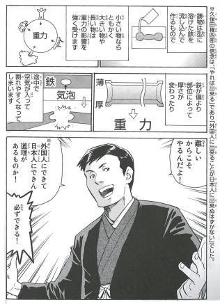 kubota003w.jpg