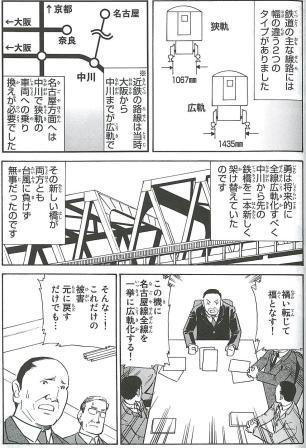saeki002w.jpg