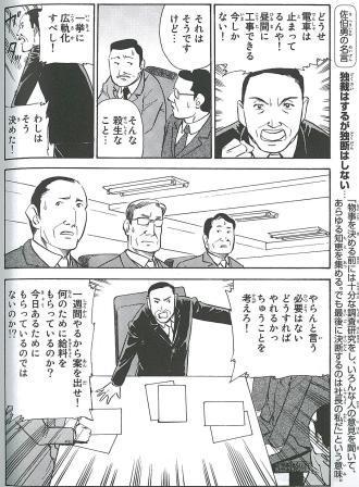 saeki003w.jpg
