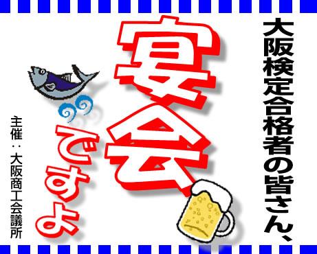 梅田淳の画像 p1_24