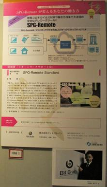 ★★社会課題関連①monotone technology.png