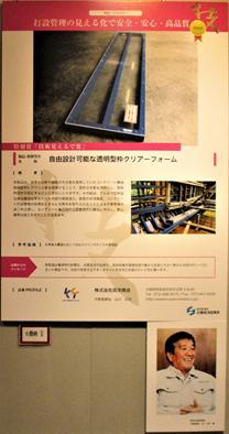★★④高洋商会.png