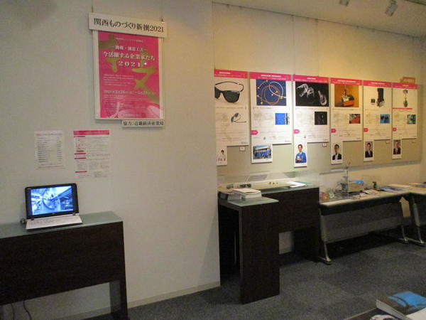 ②21ポスターPC/新市場.JPGのサムネイル画像