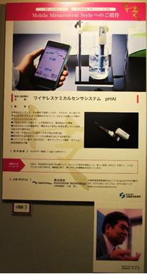 ★★⑩monotone technology.png