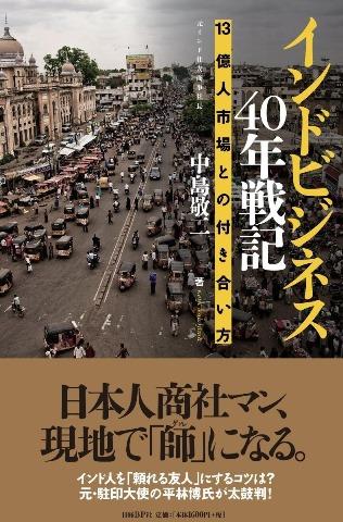 http://www.osaka.cci.or.jp/panda/blog/%E7%84%A1%E9%A1%8C.jpg