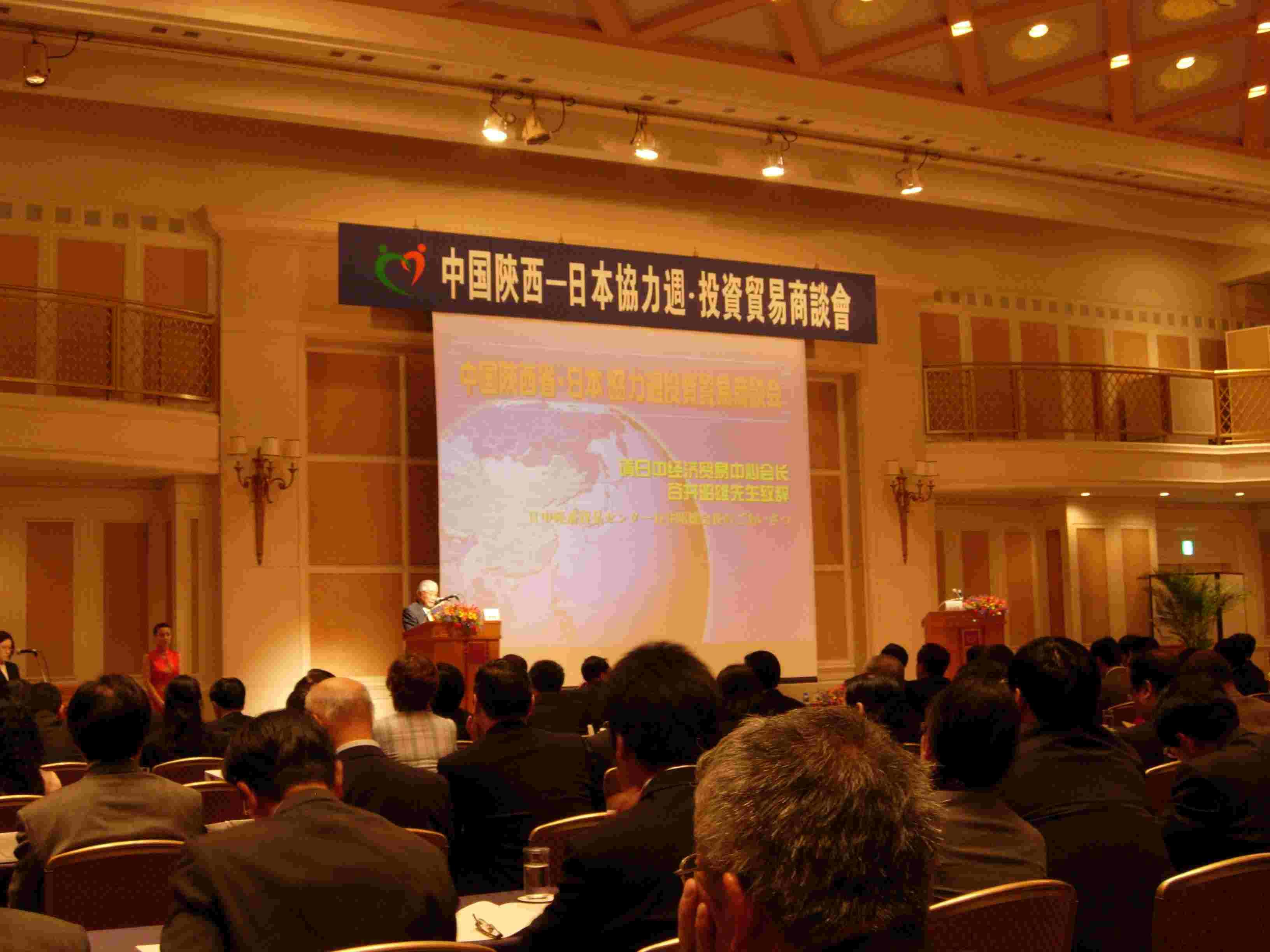 080523shanxi_seminar.JPG