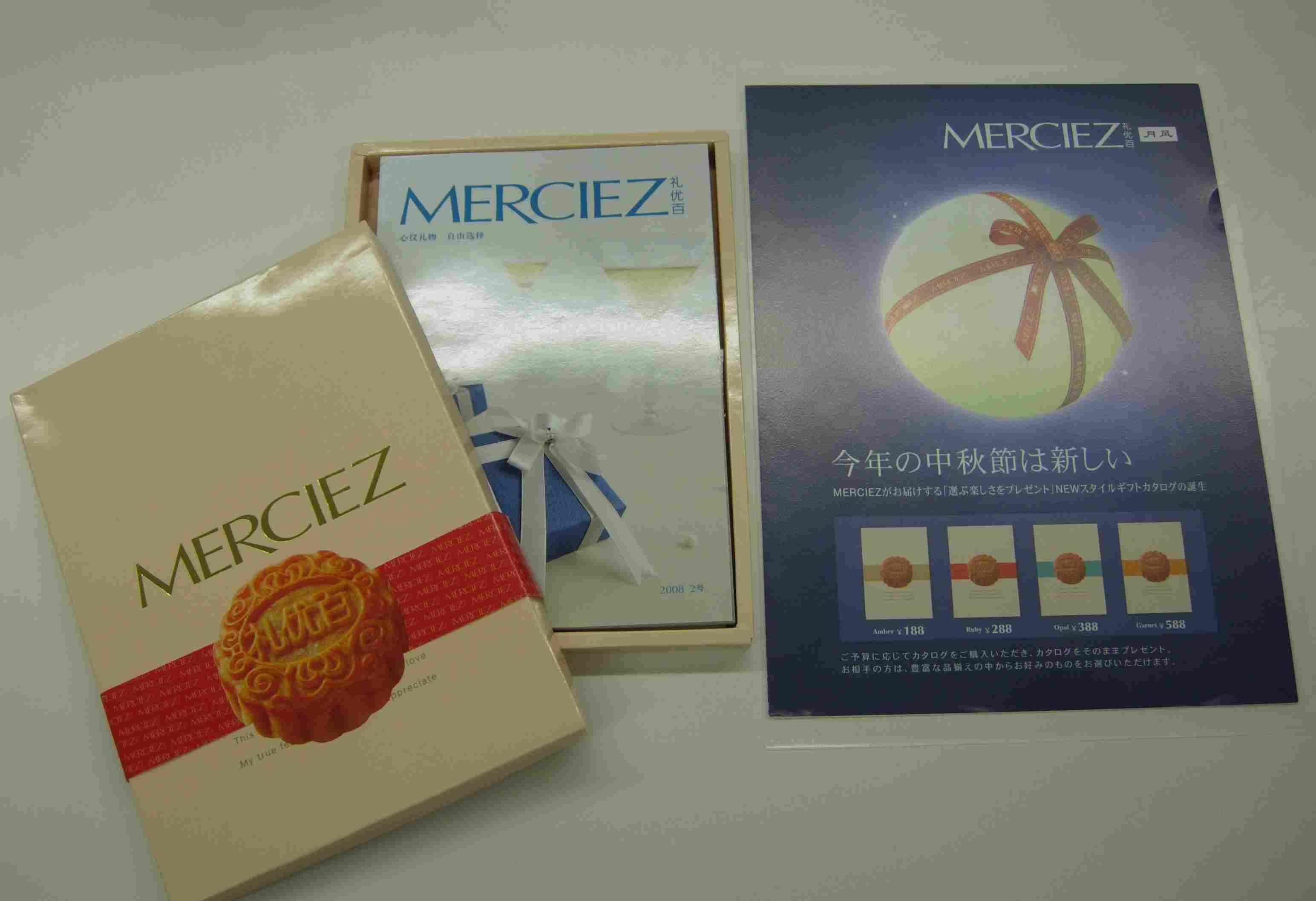 gift_catalog.JPG